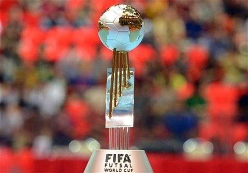 میزبان مسابقات جام جهانی فوتسال 2020 معین می گردد، میزبانی به ایران می رسد؟