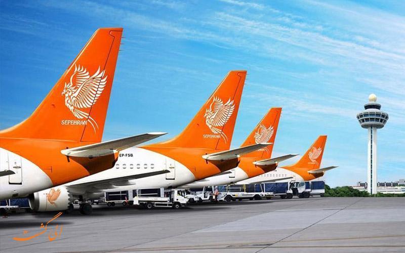 بهترین و بدترین شرکت های هواپیمایی ایران به ترتیب کیفیت