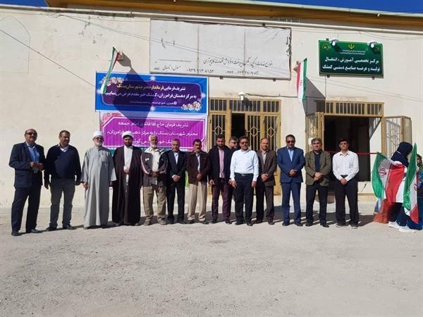 مرکز تخصصی اشتغال، آموزش، فراوری و عرضه صنایع دستی در کمشک بستک افتتاح شد