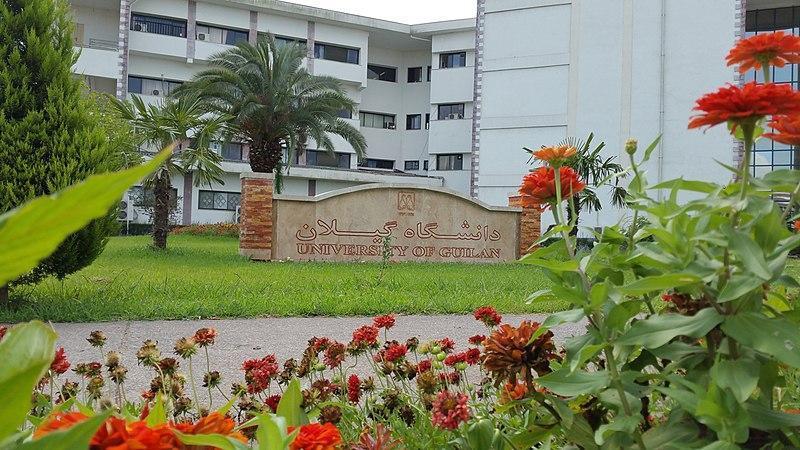 دانشگاه گیلان در جمع سه دانشگاه برتر سبز کشور قرار گرفت
