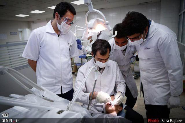 آخرین مهلت ثبت نام آزمون ملی داندانپزشکی فردا، 23 آذرماه خاتمه می یابد