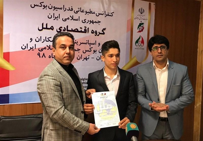عقد قرارداد اسپانسر فدراسیون بوکس با کولبر کردستانی